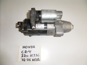 Honda CRV 2002-2007 2.2cc diesel μίζα