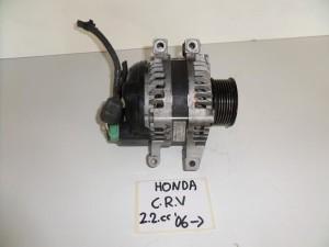 Honda CRV 2.2cc diesel 2002-2007 δυναμό