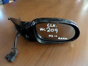 Mercedes CLK w209 2002-2009 ηλεκτρικός ανακλινόμενος καθρέπτης δεξιός μαύρος