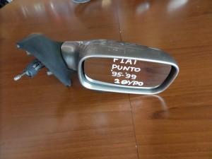 Fiat punto 1993-1999 3θυρο μηχανικός καθρέπτης δεξιός ασημί