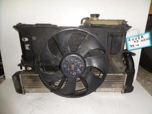 Rover 75 1999-2005 diesel ψυγείο κομπλέ (νερού-air condition-βεντιλατέρ-intercooler),όχι βεντιλατέρ