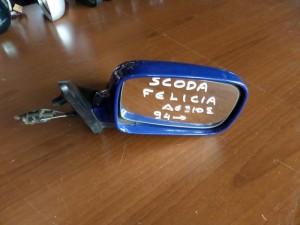 Skoda Felicia 1994-2001 μηχανικός καθρέπτης δεξιός μπλέ