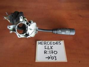 Mercedes Slk R170 1996-2003 διακόπτης φώτων και καθαριστηρών