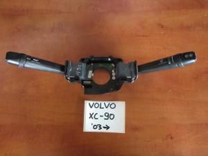 Volvo XC90 2002-2007 διακόπτης φώτων-φλάς kai υαλοκαθαριστήρων