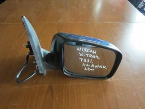 Nissan X-Trail 2008-2013 ηλεκτρικός ανακλινόμενος καθρέφτης δεξιός μπλέ