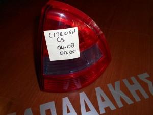Citroen C5 2005-2008 φανάρι οπίσθιο δεξί