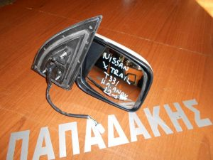 Nissan X-Trail 2008-2013 καθρέπτης δεξιός ηλεκτρικός ανάκληση άσπρος