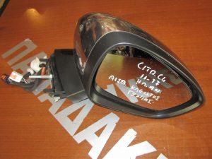 Citroen C4 2011-2017 καθρέπτης δεξιός ηλεκτρικά ανακλινόμενος αισθητήρες κλειστής γωνίας-φως ασφαλείας νικέλ