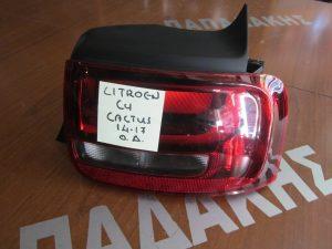 Citroen C4 Cactus 2014-2017 φανάρι πίσω δεξιό