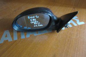 Bmw S1 E82 Coupe 2007-2011 ηλεκτρικός καθρέπτης αριστερός μπλε σκούρο 5 ακίδες
