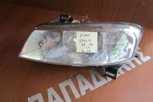 Fiat Stilo 5θυρο 2001-2006 φανάρι εμπρός αριστερό