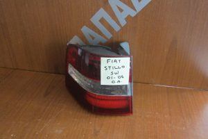Fiat Stilo SW 2001-2006 φανάρι πίσω αριστερό