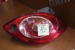 Ford Ka 2008-2016 φανάρι πίσω δεξιό