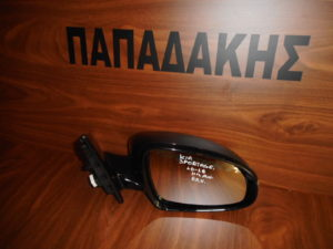 Kia Sportage 2016-2018 καθρέπτης δεξιός ηλεκτρικός ανακλινόμενος 8 ακίδες μαύρος