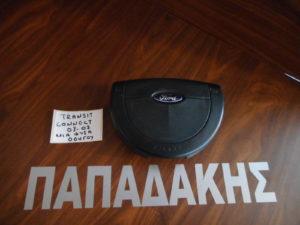 Ford Transit Connect 2003-2007 AirBag τιμονιού 1 φις