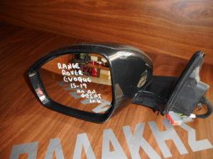 Range Rover Evoque 2015-2019 ηλεκτρικά ανακλινόμενος καθρέπτης αριστερός μολυβί 10 καλώδια φως ασφαλείας