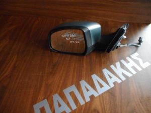 Ford Mondeo 2007-2011 ηλεκτρικός καθρέπτης αριστερός γκρι 5 καλώδια