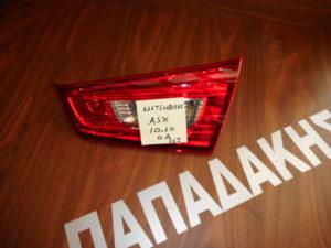 Mitsubishi ASX 2010-2016 φανάρι πίσω δεξιό εσωτερικό