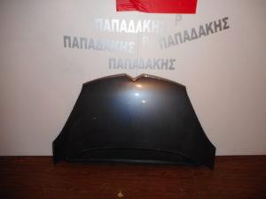 Citroen C4 Picasso 2007-2013 εμπρός καπό ανθρακί
