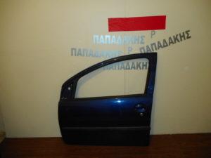 Toyota Aygo/Citroen C1/Peugeot 107 2006-2014 πόρτα εμπρός αριστερή μπλε σκούρο
