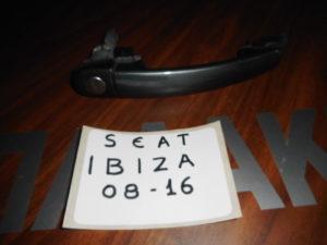 Seat Ibiza 2008-2016 μπετούγια εξωτερική αριστερή με αφαλό