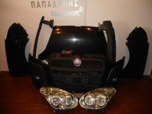 Fiat Doblo 2010-2015 μετώπη-μούρη κομπλε ανθρακί