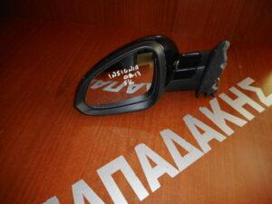 Opel Insignia 2008-2017 ηλεκτρικός καθρέπτης αριστερός μαύρος 5 ακίδες