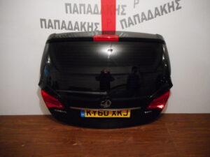 Opel Meriva 2010-2017 οπίσθια πόρτα (5η) μαύρη
