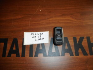 Ford Fiesta 2008-2013 εμπρός δεξιός διακόπτης παραθύρου