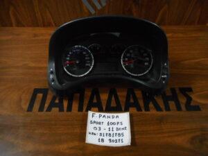 Fiat Panda Sport 100P.S 2003-2011 Βενζίνα καντράν κωδικός: 51781785 18 90271