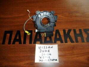 Nissan Juke 2010-2014 ταινία τιμονιού χωρίς χειριστήρια