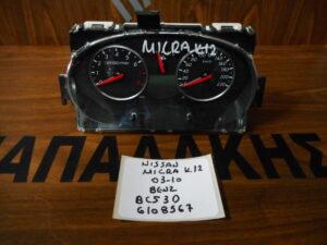 Nissan Micra K12 2003-2010 Βενζίνα καντράν κωδικός: BC53D 6108567