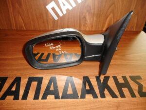 Renault Clio 2006-2009 ηλεκτρικός καθρέπτης αριστερός ασημί 5 ακίδες